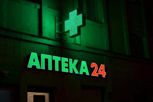 В Сочи закрыли аптеки, в которых незаконно продавали психотропные препараты