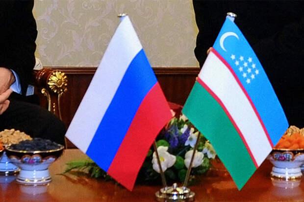 Rossia_Uzbekistan