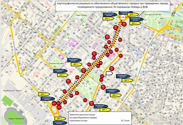 Стало известно, какие улицы перекроют в Симферополе 9 мая