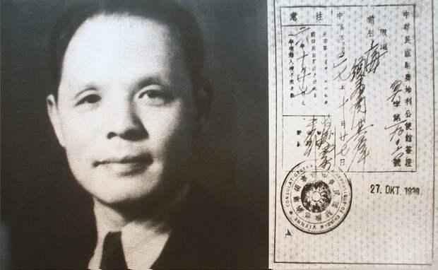 Генерал Ло. Угадайте, кто по национальности был самый известный китайский министр — герой революции