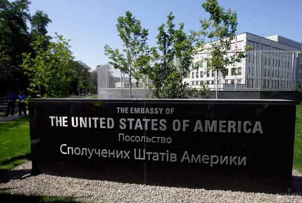 Посольство США в Киеве выдвинуло обвинения и территориальные претензии к России