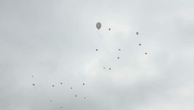 Студенты Подольска выпустили в небо белые шары в память о погибших в Керчи