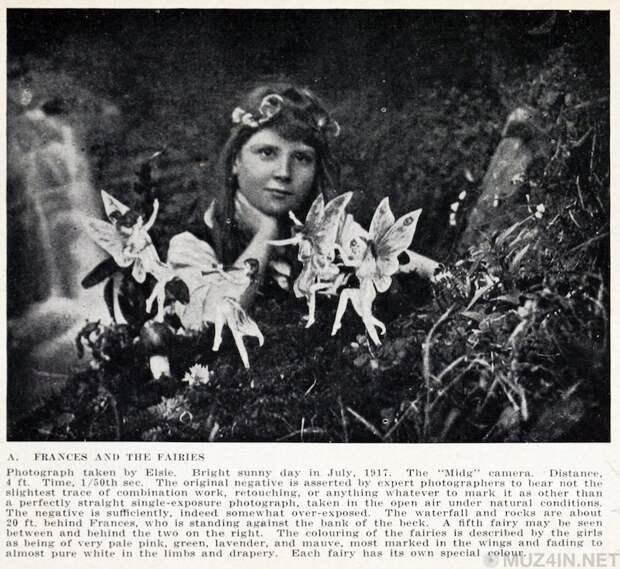 Две девочки, которые обманули мир: история фотографий фей из Коттингли