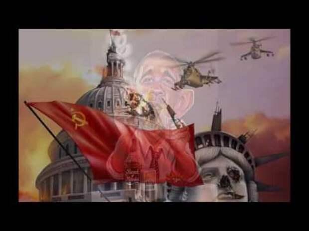 Фильм - клип Медаль за город Вашингтон песня В Татарского (либерастам не смотреть)
