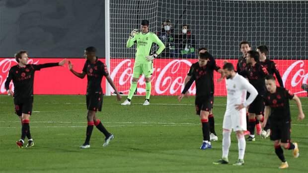 Гол Винисиуса спас «Реал» от домашнего поражения в матче с «Реалом Сосьедад»