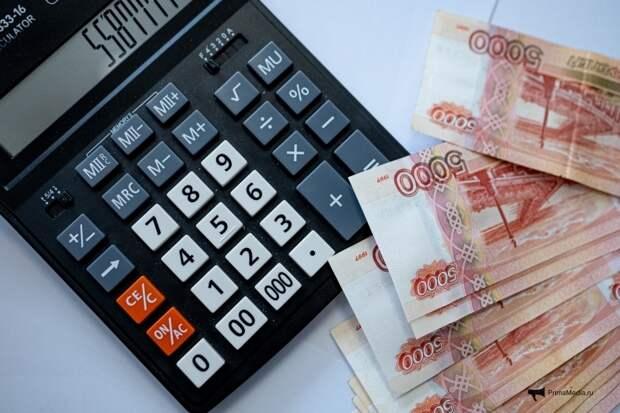 ПФР обнародовал 6 льгот, которые положены пенсионерам со стажем в 20/25 лет