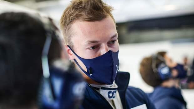 Квят выбрал дизайн своего шлема для Гран-при России: фото