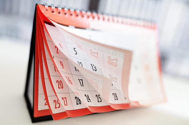 Президент России объявил дни с 1 по 11 мая нерабочими