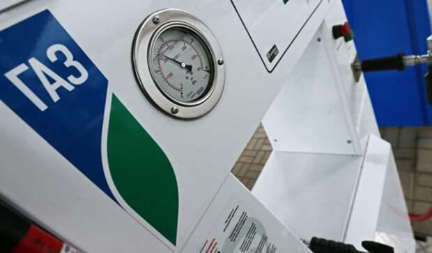Вдвое может вырасти потребление газа вкачестве топлива вРФк2024 году