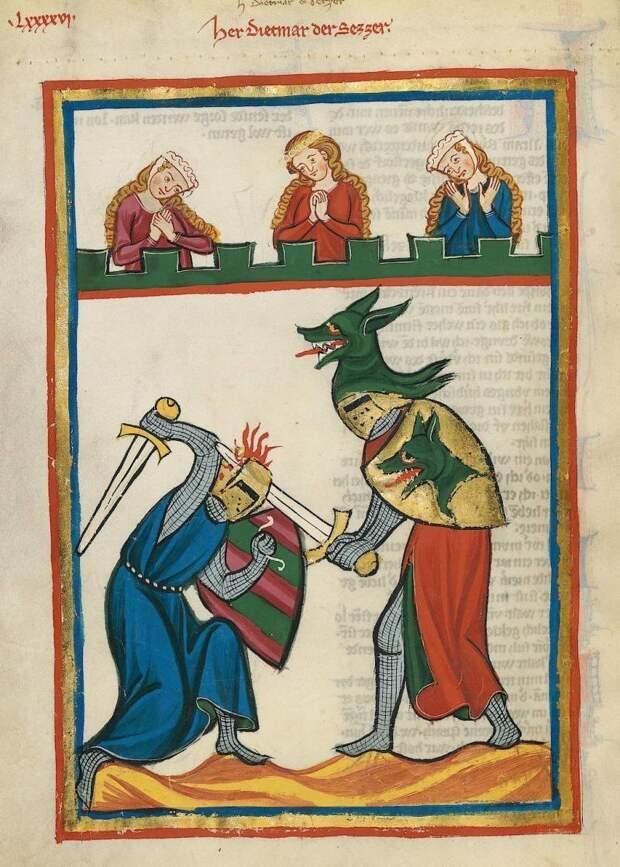 Манесский кодекс – как иллюстративный источник по истории рыцарского снаряжения начала XIV века