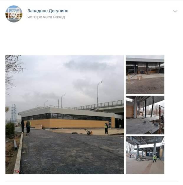 Фото дня: станция МЦД «Ховрино» почти готова