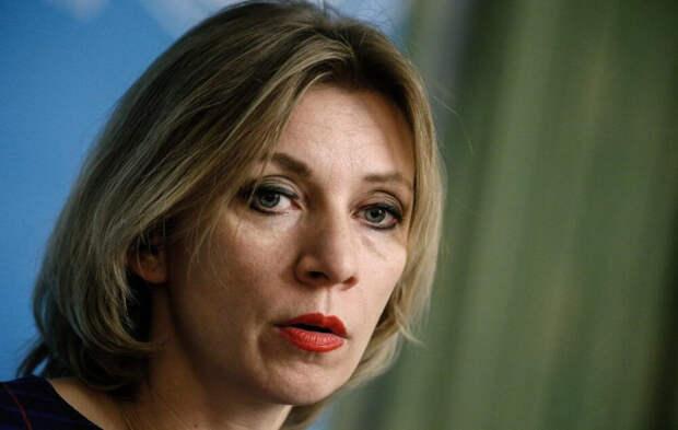 Мария Захарова на линии