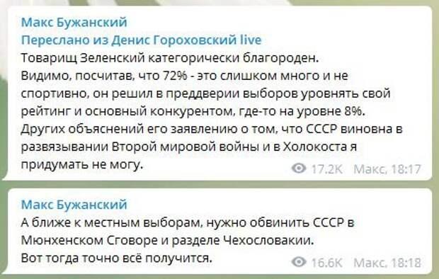 https://360tv.ru/media/uploads/article_images/2020/01/60155_1.jpg