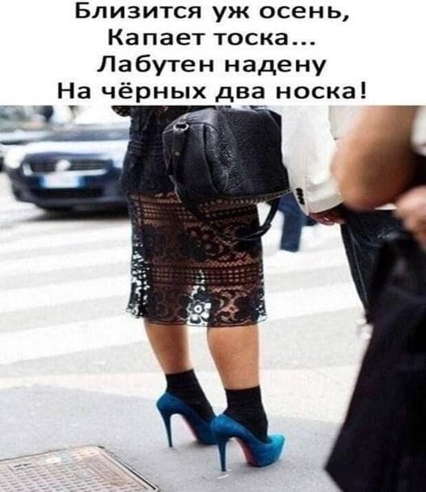 Покупая бухлишко, не забудь взять девушке киндер сюрприз...