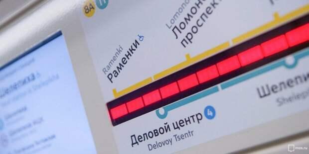 Собянин ввел в строй самый длинный в истории столичной подземки участок. Фото: mos.ru