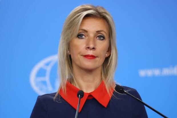 Захарова рассказала о финансировании проектов Навального иностранными посольствами