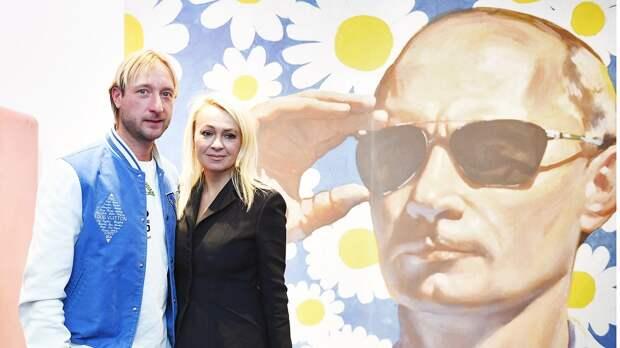 Плющенко призвал россиян принять участие вголосовании попоправкам вКонституцию