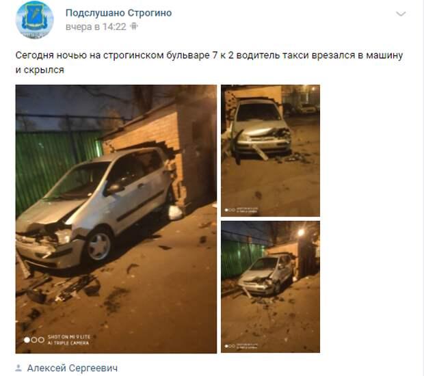 После аварии на Строгинском бульваре и водитель, и пассажиры такси сбежали