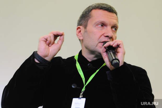 Московский Урбанистический Форум. День 2, соловьев владимир