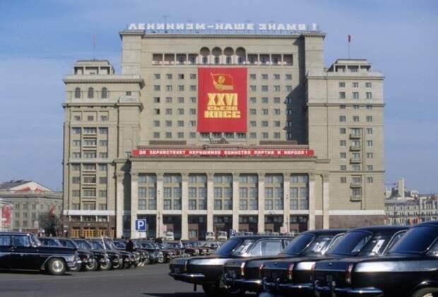 Вид на гостиницу Москва со стороны парковки.