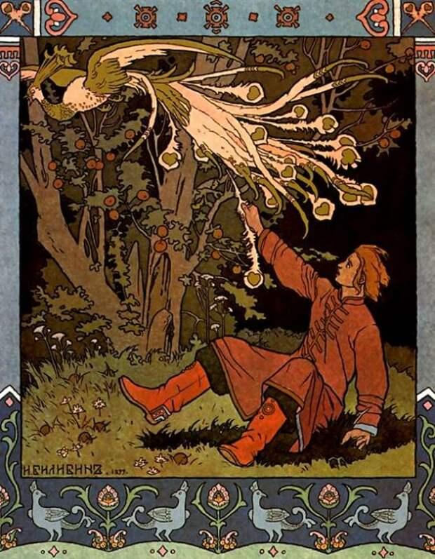 Русские сказки: скрытый смысл, алгоритмы жизни, развития и древнейшая история Руси. Русские сказки — это зашифрованное послание наших предков