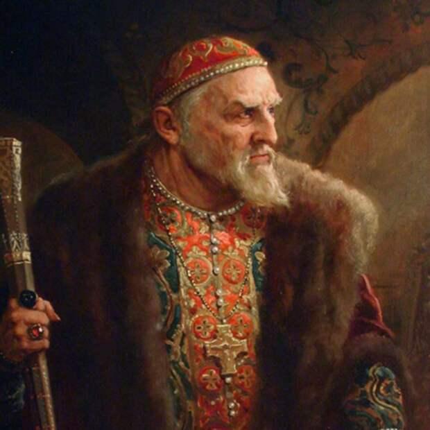 Царь Иван IV Васильевич (Грозный)