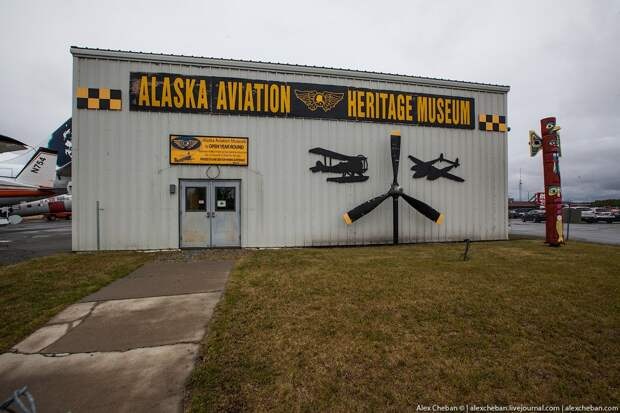 Alaska44 Такая впечатляющая Аляска