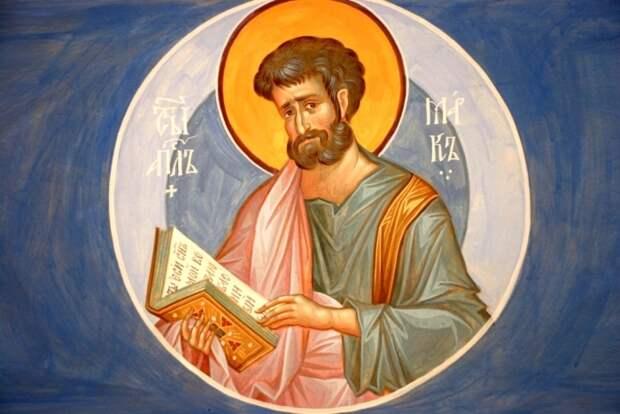 Апостол и Евангелист Марк. \ Фото: fotoload.ru.