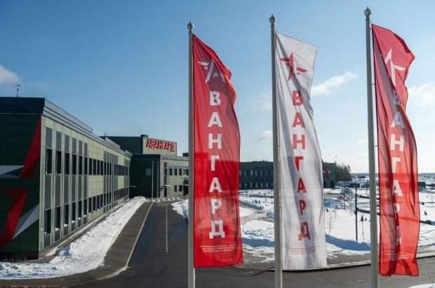 Шойгу: в России до конца года откроется 36 новых центров «Авангард»