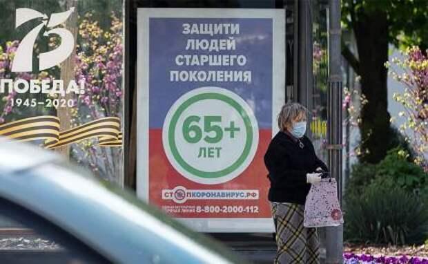 Пенсионная реформа продолжает портить жизнь Путину - даже отменить не дают