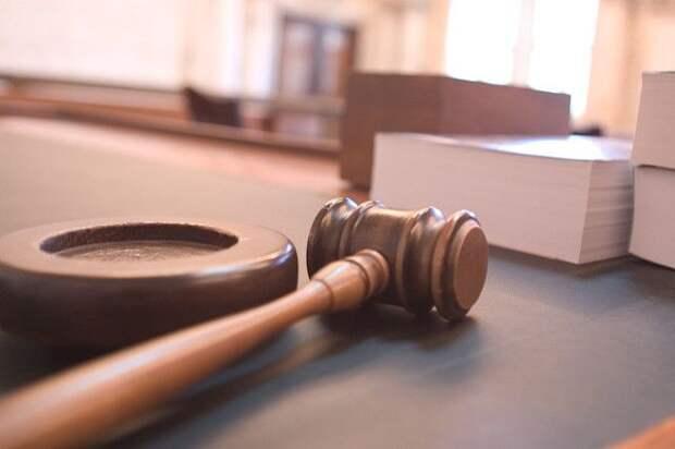 Жителей Омска будут судить за незаконное обналичивание маткапитала
