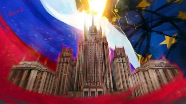 Лавров заявил, что Россия не собирается просить у Евросоюза о снятии санкций