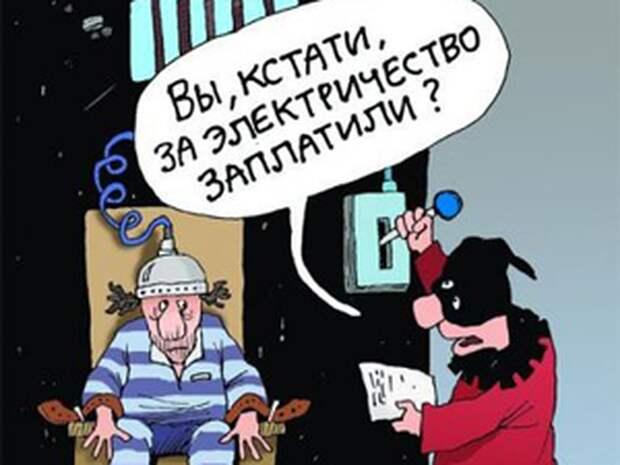 """Конец """"украинского чуда"""": как так вышло"""