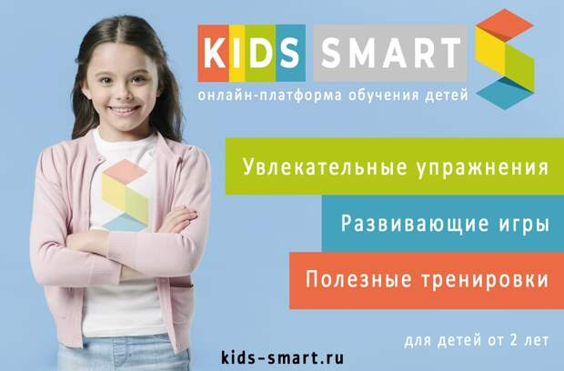 Онлайн-платформа для обучения