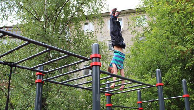 В Подмосковье разрешили заниматься спортом на улице только с соблюдением дистанции