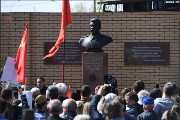 Новосибирские коммунисты открыли памятник Сталину