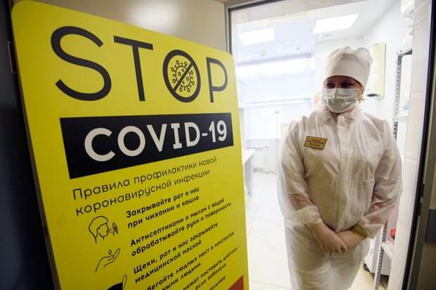 Медотводы от прививки против коронавируса: 7 самых частых ситуаций, когда вакцинация на самом деле не противопоказана