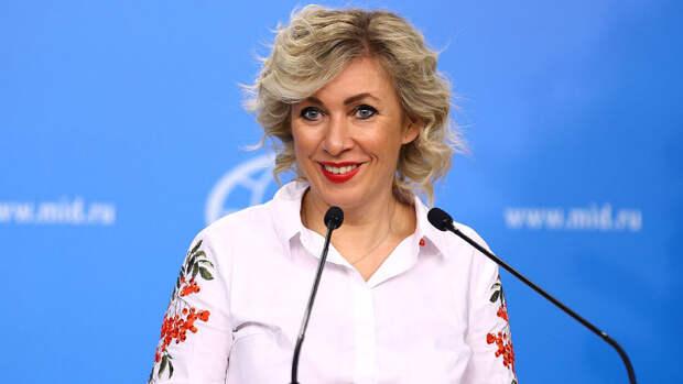 """Захарова заявила, что власти Чехии хотят """"Кафку сделать былью"""""""