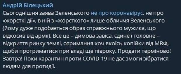 Продление карантина и чрезвычайное положение: СМИ узнали планы президента Украины