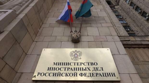 МИД России вызовет посла Великобритании в связи с провокацией в Крыму
