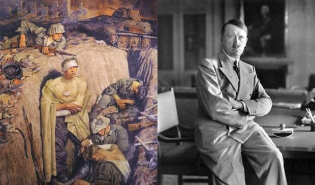 «Память Сталинграда»