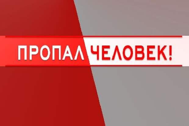 В Тамбовской области разыскивают 40-летнего мужчину