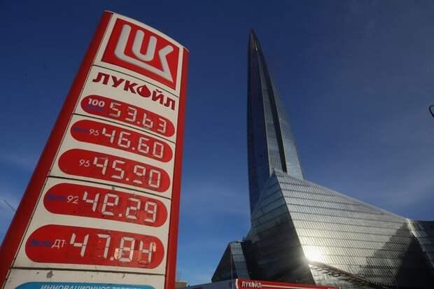 Цены на бензин снижаться в России не будут, несмотря на существенное снижение мировой цены