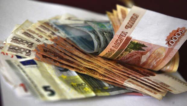 В ДК «Октябрь» начали возвращать деньги за отмененные концерты
