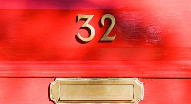 Счастливый или неудачный? Что означает номер вашей квартиры по правилам фэншуй