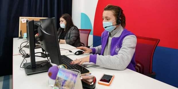 Школа обучения для волонтеров-тренеров открылась в Москве