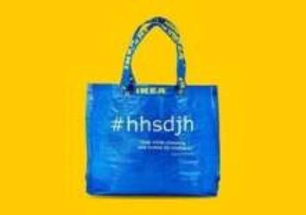 IKEA выпустила линейку сумок снадписью hhsdjh