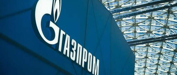 «Газпрому» сулят новые проблемы на европейском рынке