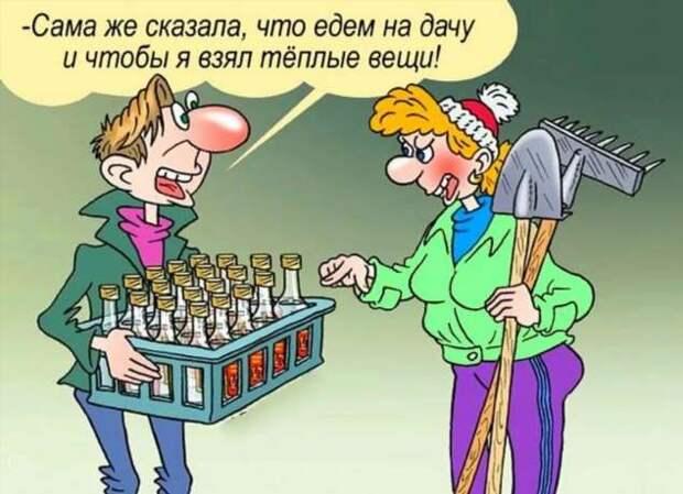 Неадекватный юмор из социальных сетей. Подборка chert-poberi-umor-chert-poberi-umor-19140625062020-9 картинка chert-poberi-umor-19140625062020-9