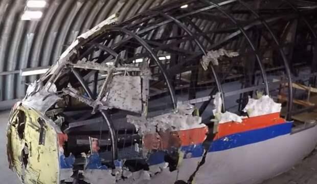 «Пусть консультируются сами с собой»: в РФ комментируют вызов посла в МИД Нидерландов из-за отказа от консультаций по MH17